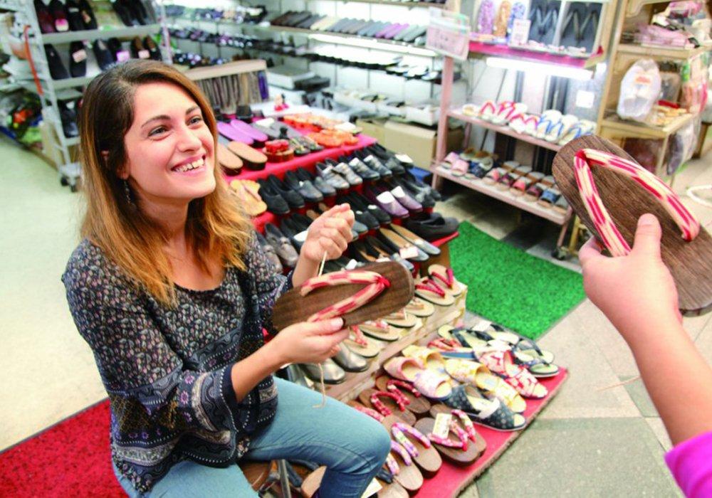 Arai Hakimono (Shoes) Shop | Shops